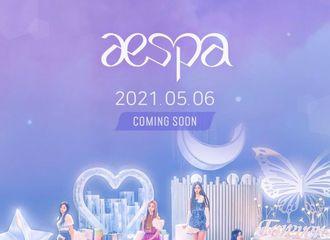 """[新闻]210504 aespa将于5月6日正式开通""""Dear U Bubble""""服务"""