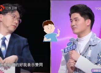 [分享]210505 听过鹿晗唱歌live的都说好 陈铭老师为歌手鹿实力举起大拇指