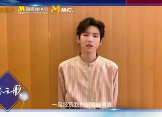 [新闻]210505 王源清唱《滚烫的青春》送五四祝福,生逢盛世就该不负盛世