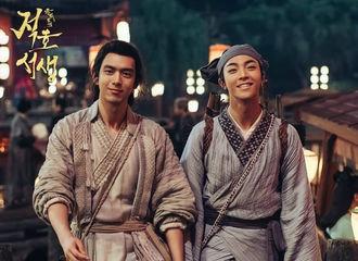 [分享]210506 《赤狐书生》正在韩国院线热映 五一就应该看呆萌书生王子进的赶考之旅