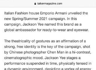 [分享]210505 《Taiker臺客》点评易烊千玺的EA春夏时尚大片,大片很出圈外网时尚界一片夸奖