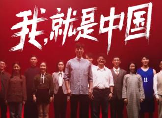 [新闻]210506 杨洋转发人民日报微博 五四青年节为自己加油!