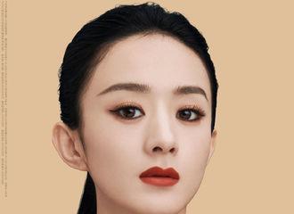 [新闻]210507 NARS发布赵丽颖 x 方气垫宣传照 面对高清怼脸镜头也要保持无死角