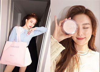 [新闻]210507 是甜美的春日女友!涩琪 X AMUSE品牌宣传图公开
