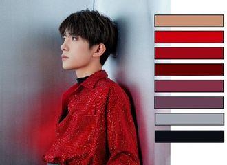 [分享]210508 易烊千玺时尚穿搭配色大鉴赏 每一种搭配都是高级且帅气
