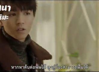 [新闻]210508 王俊凯《天坑鹰猎》5月13日上线泰国MONOMAX平台 真不愧是我们国际张保庆