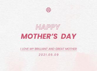 [分享]210509 艺兴与妈妈温情插画图公开,祝福天下母亲节日快乐!