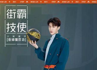 [分享]210509 没见过的范丞丞新广告图出现了 审美质感一流的特步霸霸过来挨夸!