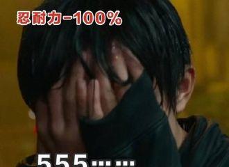 [新闻]210510 易烊千玺只是名字在综艺节目中被提及 评论区再次成为大型想玺现场