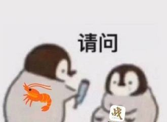 [分享]210510 肖战工作室微博粉丝突破800万 小飞侠纷纷加入催更行列
