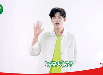 [新闻]210510 黄明昊 x 畅意100%宣传视频释出 小可爱和绿色真是绝配!