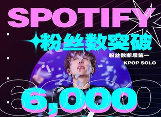 [分享]210511 防弹少年团J-Hope Spotify平台关注者突破600万,关注数量最高的韩国solo音乐人!