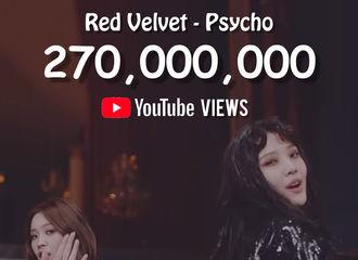 [分享]210511 《Psycho》MV在YouTube的播放量突破2.7亿