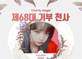 """[新闻]210511 BLACKPINK LISA荣登名誉殿堂一位,当选""""最爱豆""""第68代捐赠天使"""