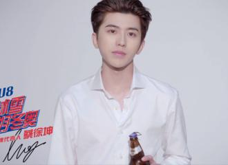 [新闻]210511 蔡徐坤燕京啤酒宣传视频公开 一起为2022年冬奥会喝彩!