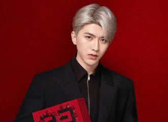 [新闻]210511 来自蔡徐坤的520心意请签收 银发贵公子yyds!