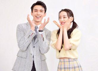 [消息]迪丽热巴吴磊双人大片公开 歌隼超甜售后太好磕了!