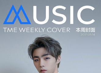 """[新闻]210514 """"TME_official""""本周封面公开 是用音乐传递爱与能量的陈立农"""