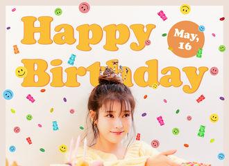 [新闻]210516 Happy IU Day!李知恩0516生日快乐
