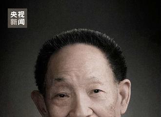 [新闻]210522 张云雷转发央视新闻微博悼念袁隆平院士 珍惜每一粒粮食,永存感恩