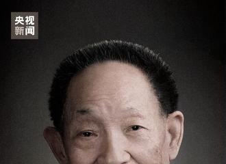 [新闻]210522 龚俊转发央视新闻沉痛悼念袁隆平院士 先生千古,一路走好