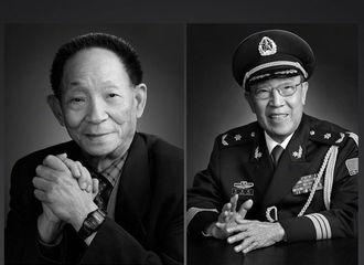 [新闻]210523 华晨宇转发人民日报微博缅怀致敬 国士无双,一路走好