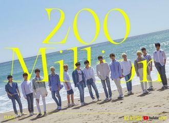[新闻]210524 SEVENTEEN《Dont Wanna Cry》 MV点击量突破2亿次...持续的全球人气