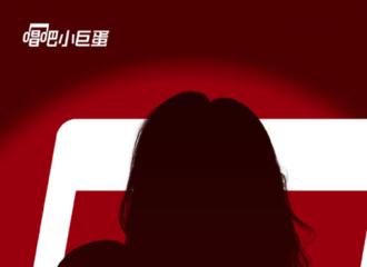 [新闻]210525 迪丽热巴又有新代言即将官宣 5月30日可以迎接歌手迪了