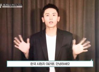 [新闻]210526 《山河令》今日韩国中华TV播出 张哲瀚的塑料韩语你听过吗~
