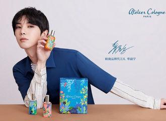 [新闻]210526 华晨宇欧珑品牌新图公开 快来接收花花的伊甸同游邀约