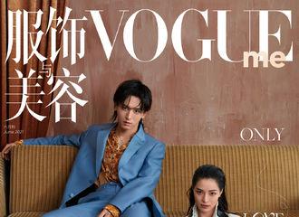 [新闻]210527 世俗的欲望增加了!张哲瀚完美侧颜出镜《VogueMe》六月刊封面