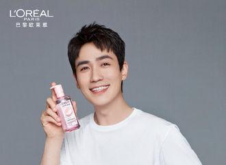 [新闻]210529 疯狂营业的欧莱雅送来朱一龙宣传照 小甜龙的微笑温柔干净让人如沐春风