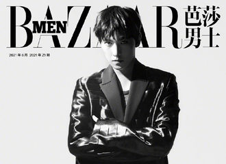 [新闻]210529 杨洋《芭莎男士》七月刊封面公开 永葆初心为理想全力奔跑