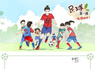 [新闻]210601 小鹿哥哥送礼物祝小朋友六一快乐 为热爱足球的孩子们准备全新足球装备