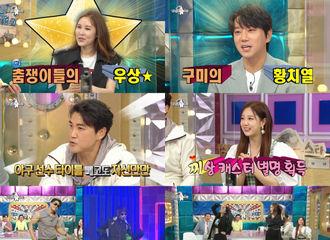 """[分享]210603 一代爱豆Chaerina认为""""BLACKPINK LISA是K-pop界最优秀的Dancer"""""""
