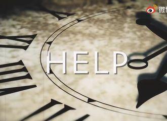 [新闻]210603 小鬼个人巡回演唱会第二支预告片发布 谁在等待解救?你又将如何解救?