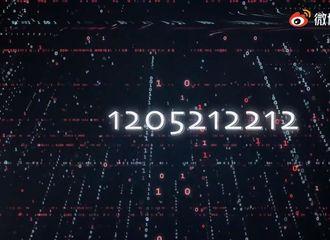 """[新闻]210604 演唱会预告最终篇""""F I N D I N G""""发布 被打破重组的碎片代码暗含真相密码"""