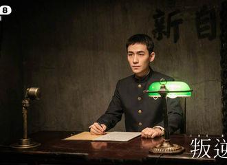 [新闻]210604 工作室发布林楠笙倒计时海报 朱一龙更博为好友杨蓉送祝福