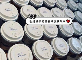 """[新闻]210605 《向往的生活5》圆满杀青,艺兴为全组送上""""快乐水"""""""
