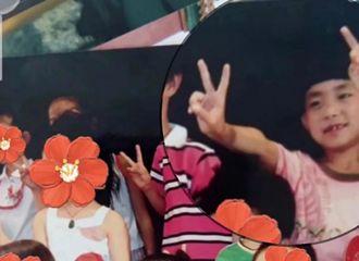 [分享]210605 易烊千玺没见过的童年照系列 小朋友比耶融化姆妈心