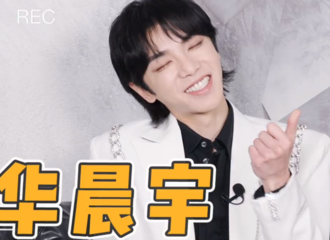 [新闻]210606 华晨宇全新采访公开 吃货花花直言点外卖比写歌还难