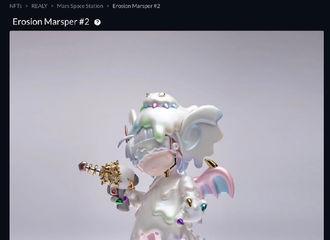 [新闻]210607 恶魔小天使Marsper正式上线FTX加密交易所 拍卖价格最高出价为1600美元