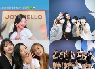 """[新闻]210607 Red Velvet Joy发表首次SOLO活动感言""""感谢支持·帮助"""""""