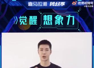 [新闻]210607 王一博 x 喜马拉雅科幻季宣传视频公开 和一博一起向未来发问,为中国航天事业加油