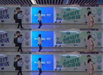 [分享]210608 这也太太太酷了!交通银行为王一博在杭州投放炫动巨幕应援