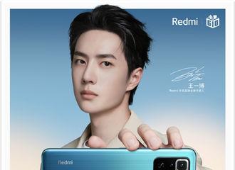 [新闻]210609 广告博主王一博上线为Redmi宣传 有新手机玩的宝贝表示很开心
