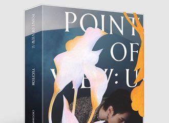 [分享]210609 金有谦新专辑《Point Of View: U》明日通过线上开启预售