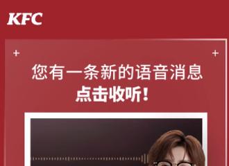 [新闻]210610 鹿上校口音一听就是来自大北京 点击收听鹿晗的原味炸鸡招募令
