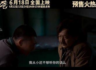 [新闻]210610 鹿晗上线宣传张宥浩主演电影《了不起的老爸》 没见过的神秘朋友圈出现了