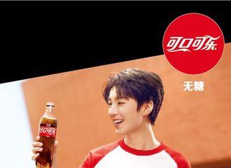 [新闻]210611 河南12家王俊凯x可口可乐无糖主题店上线 快去参与线下打卡赢得代言人更多惊喜